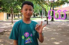 Khmer Consonants in Cambodian Sign Language
